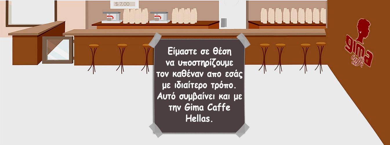 gimacaffeslider